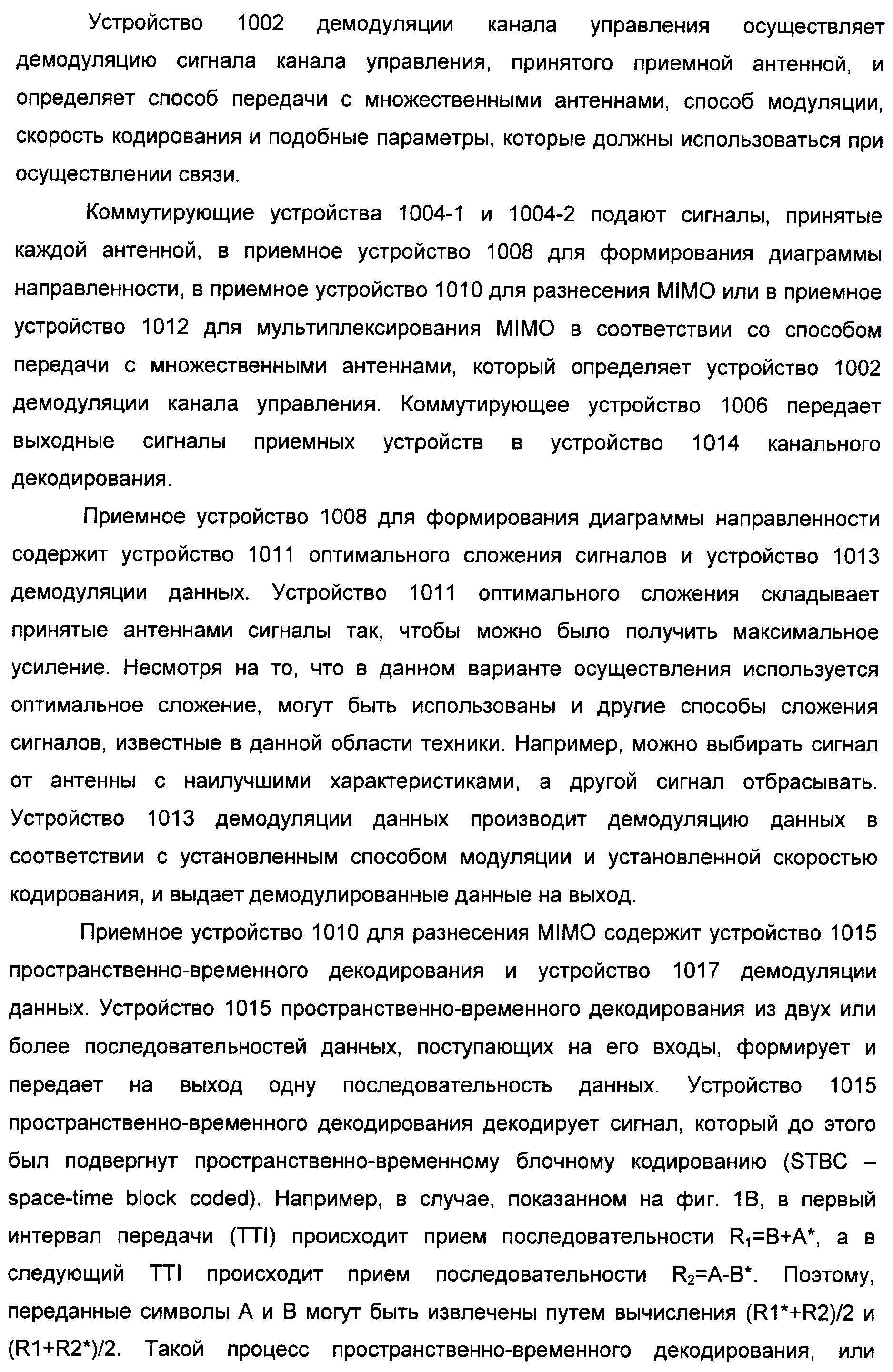 Figure 00000023