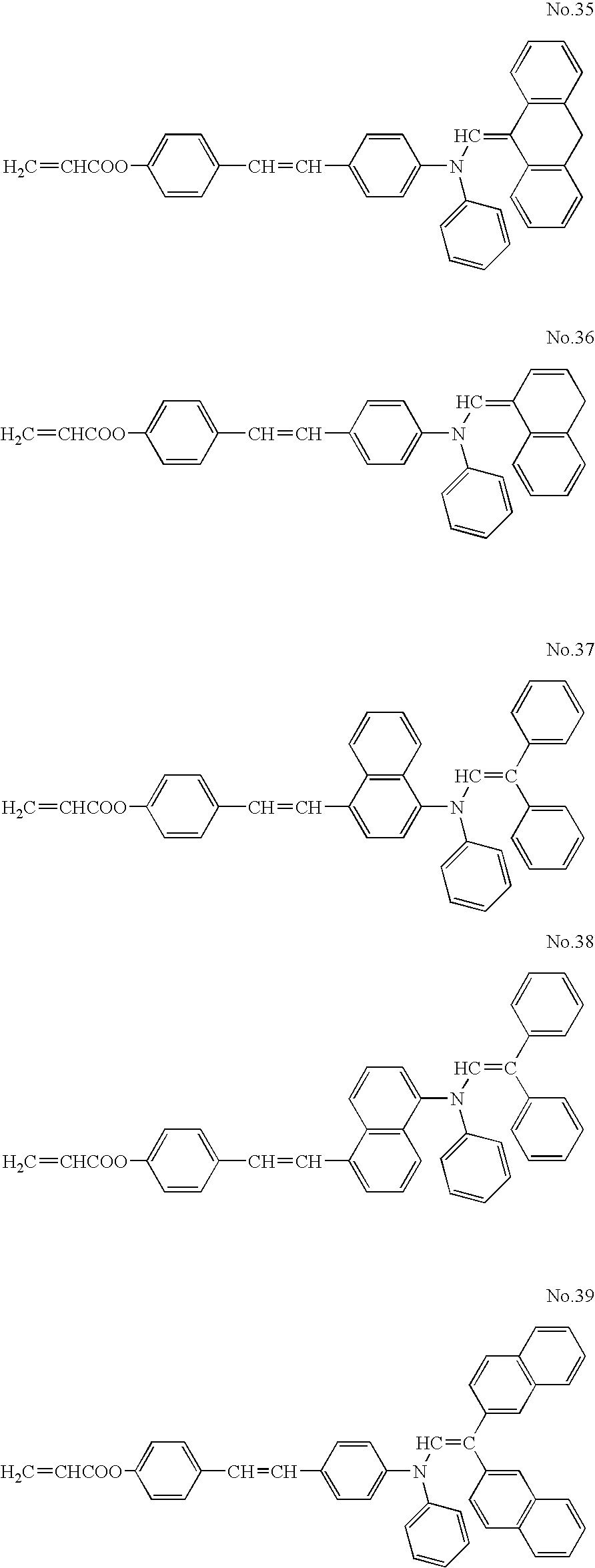 Figure US07507509-20090324-C00013