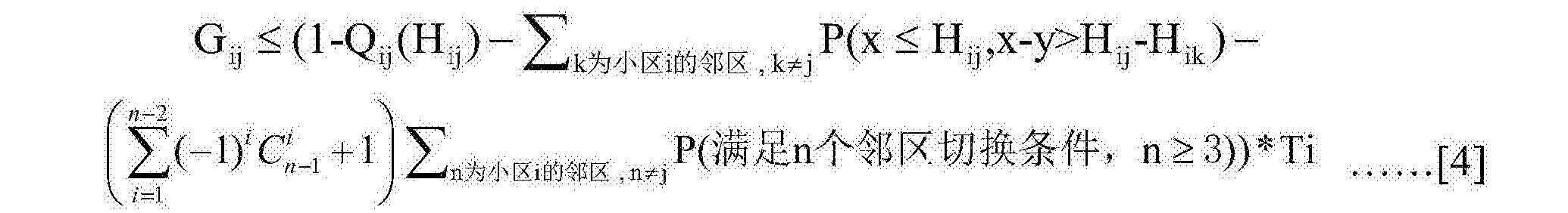 Figure CN104219707BD00155