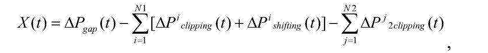Figure CN103797844BC00041