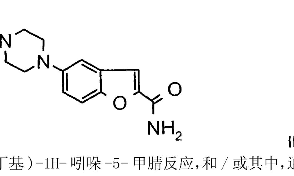 Figure CN101163698BD00041
