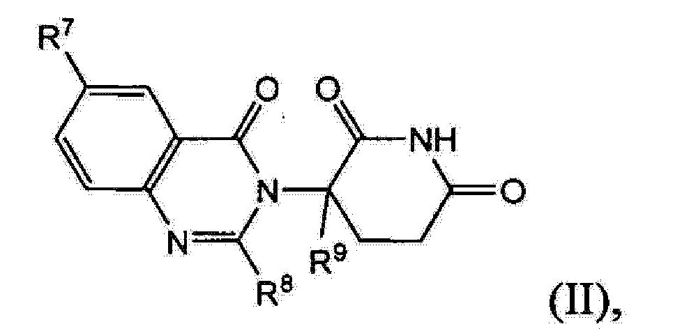 Figure CN104211684AC00021