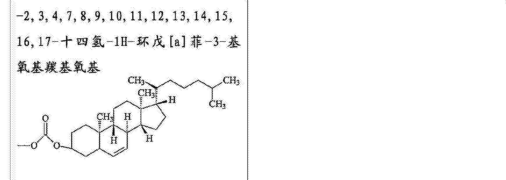 Figure CN105838349AD00701
