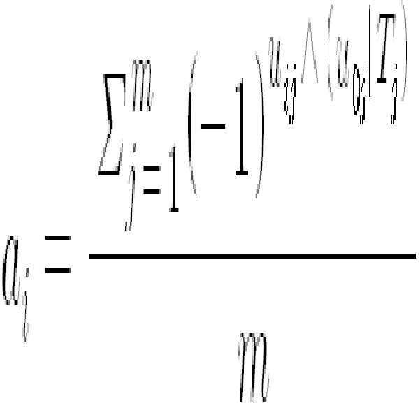 Figure 112011072747159-pat00062