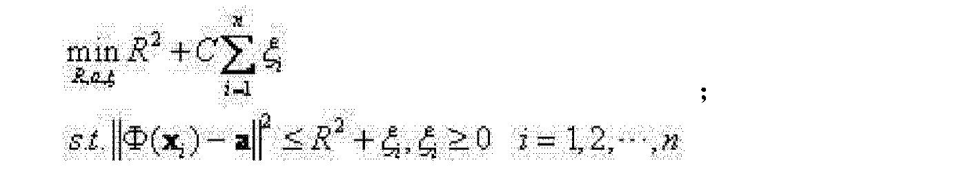 Figure CN102566554AC00021
