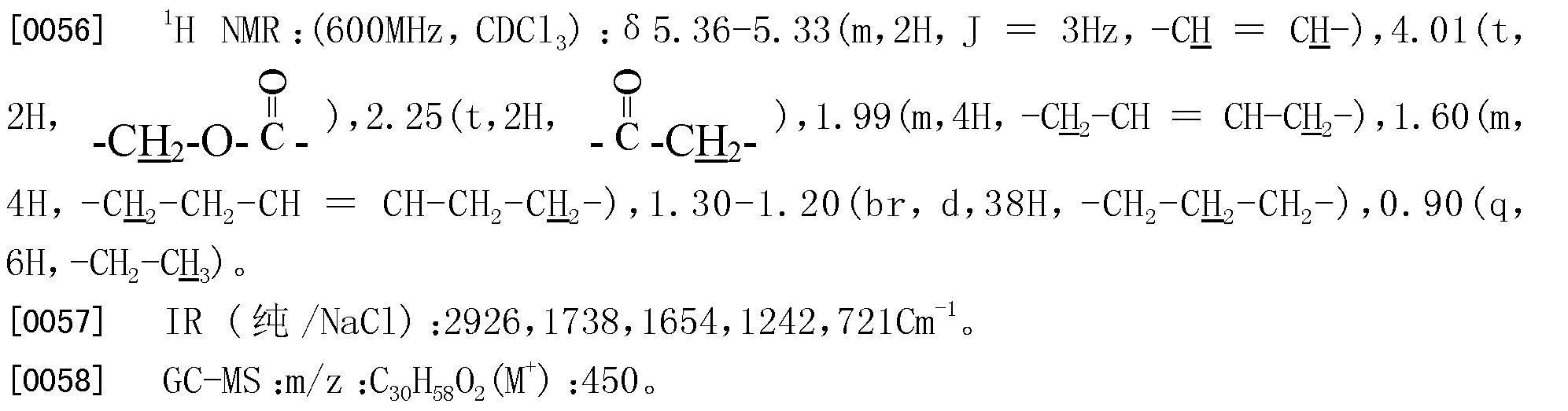 Figure CN102348482BD00101