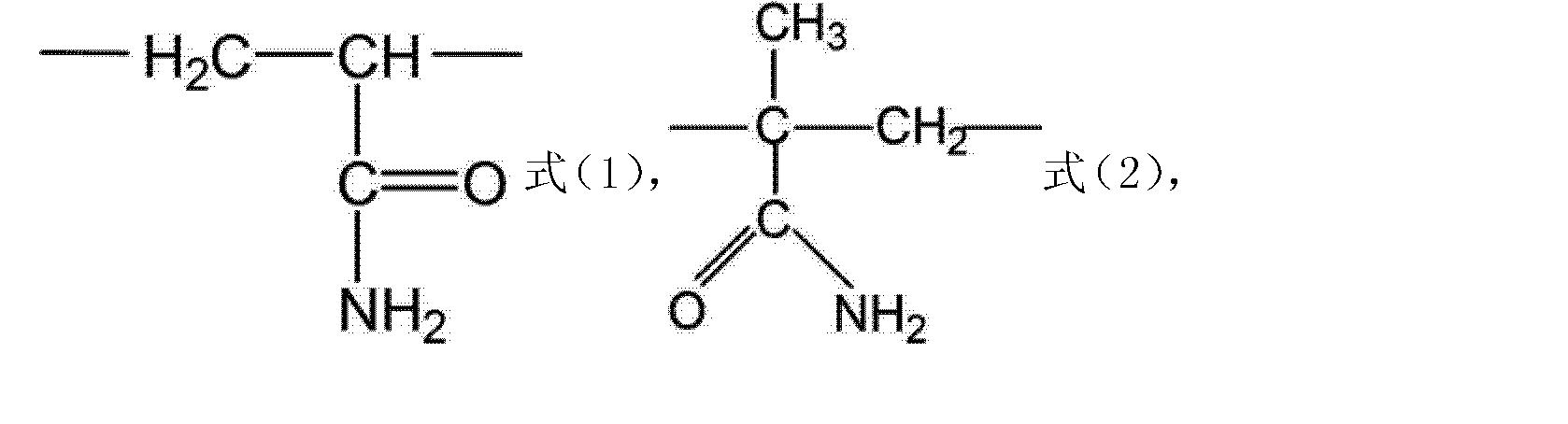 Figure CN103788293AD00091