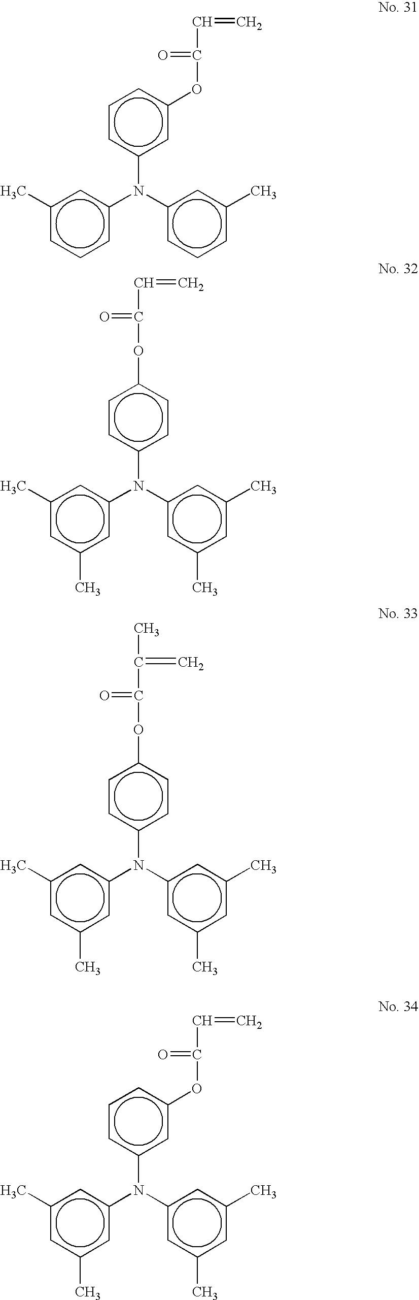 Figure US07361438-20080422-C00019