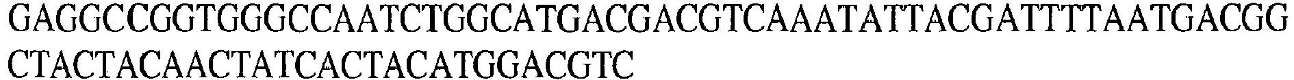 Figure imgb0449
