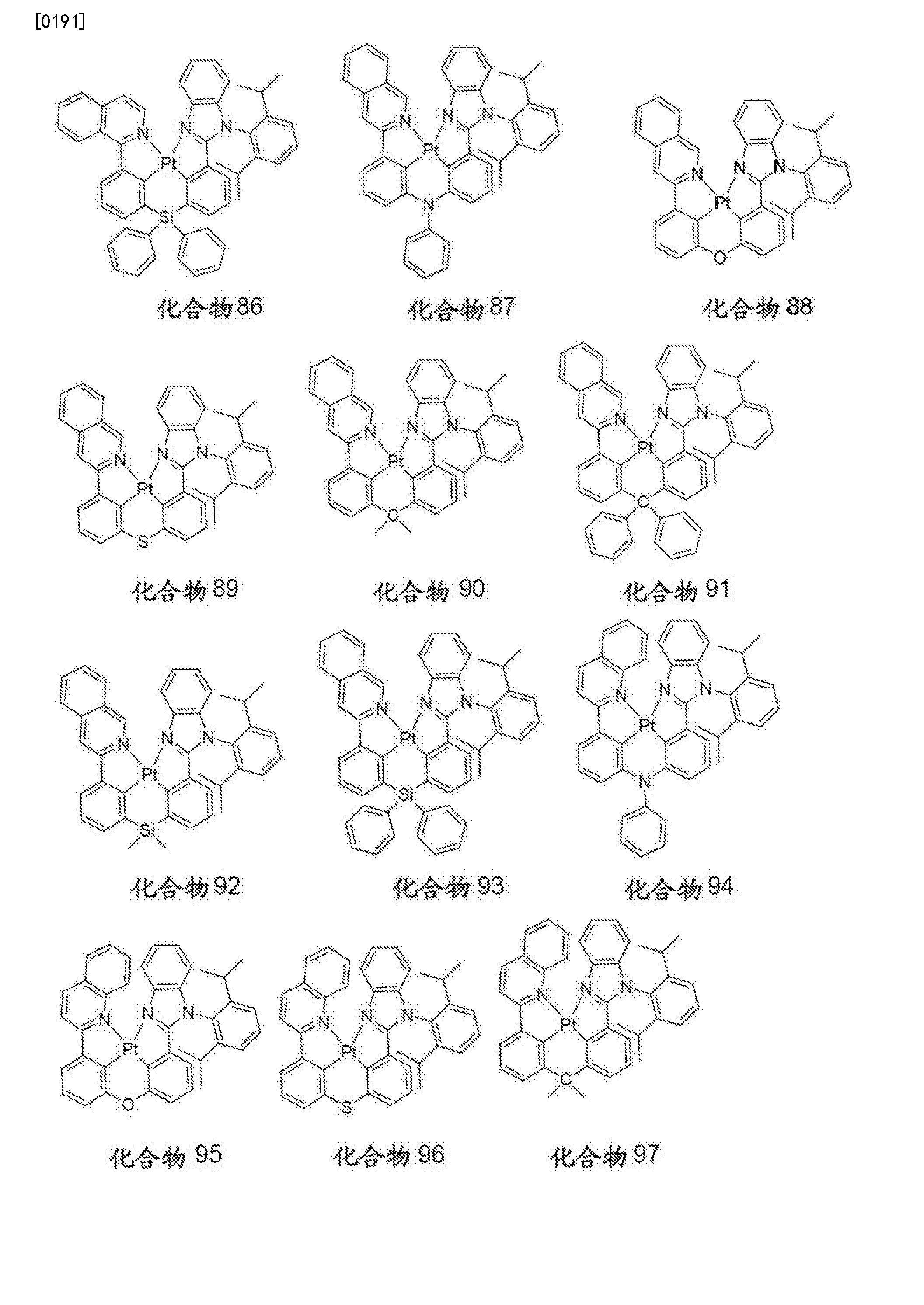 Figure CN106749425AD00871