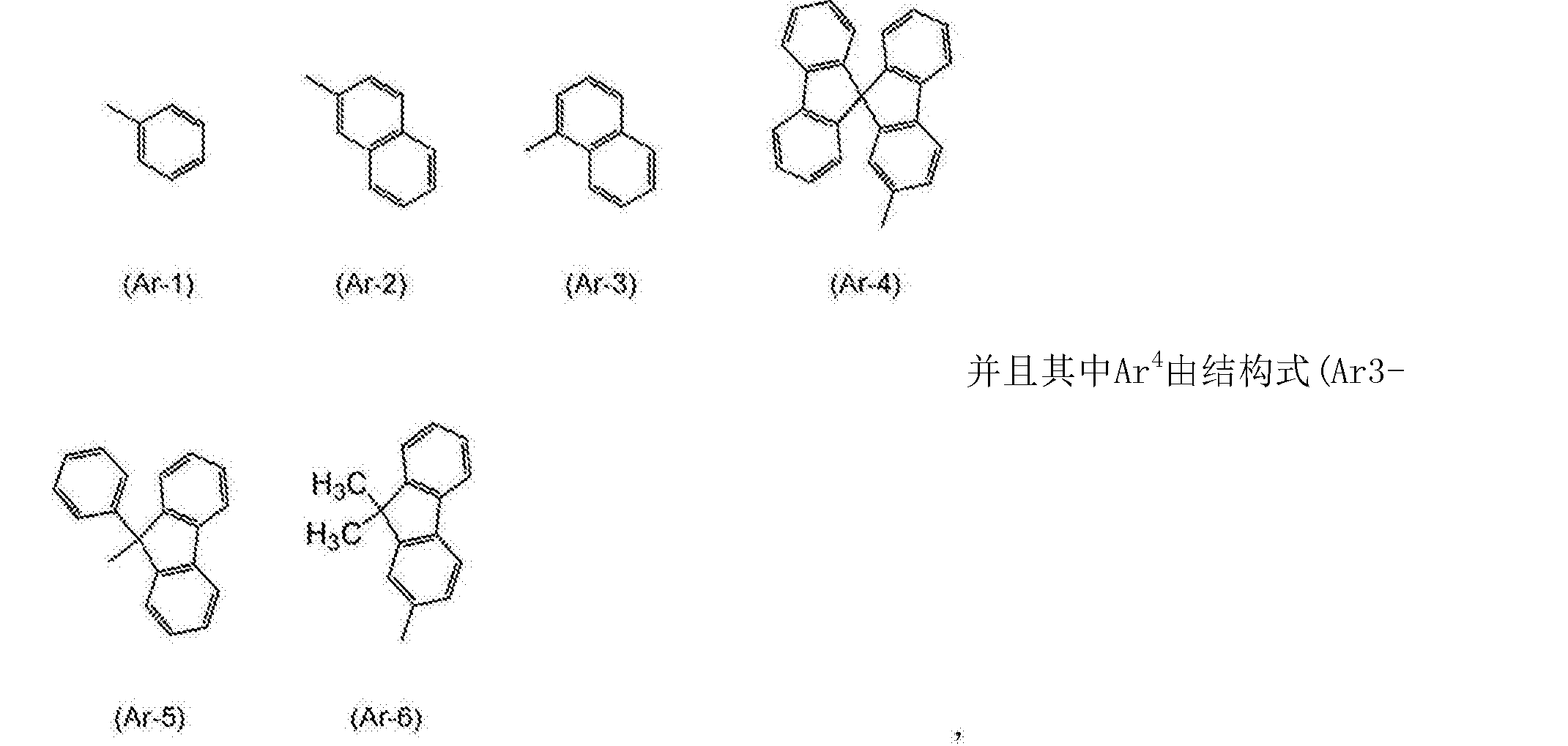 Figure CN106866430AC00043