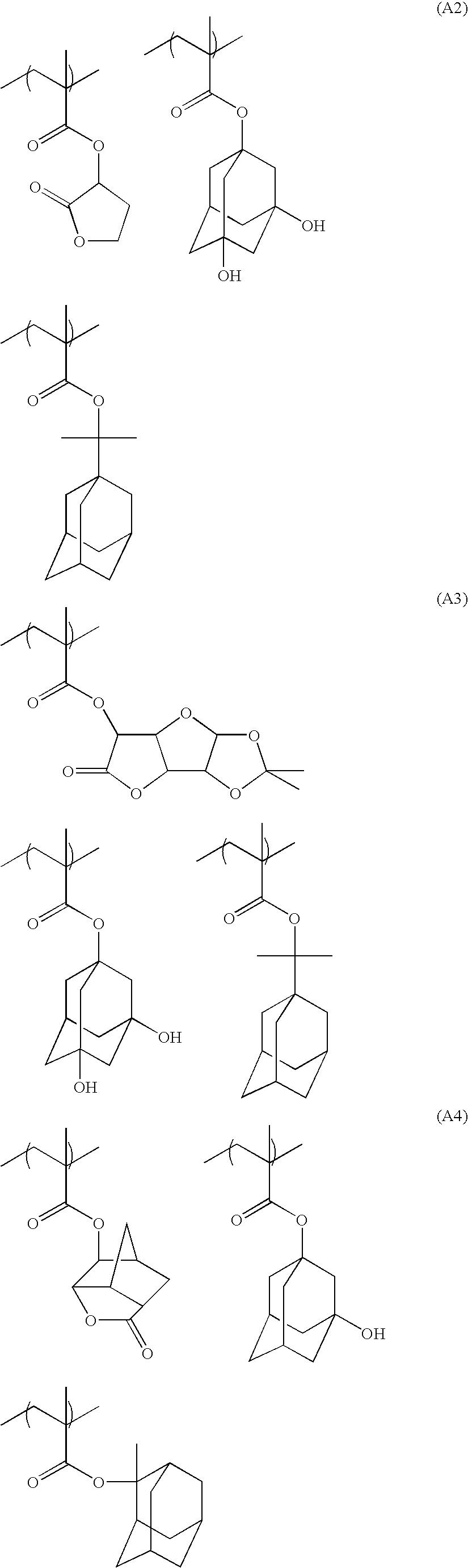 Figure US07998655-20110816-C00075