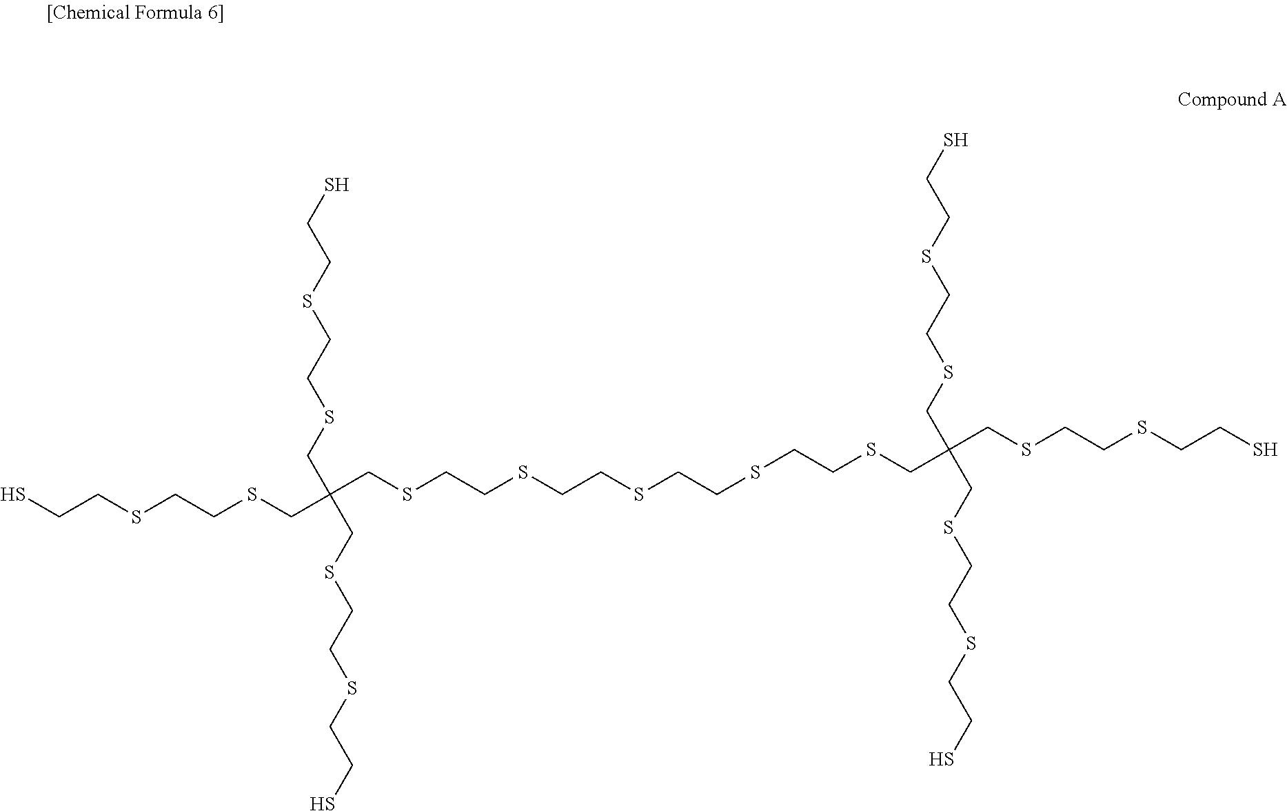 Figure US09295149-20160322-C00005