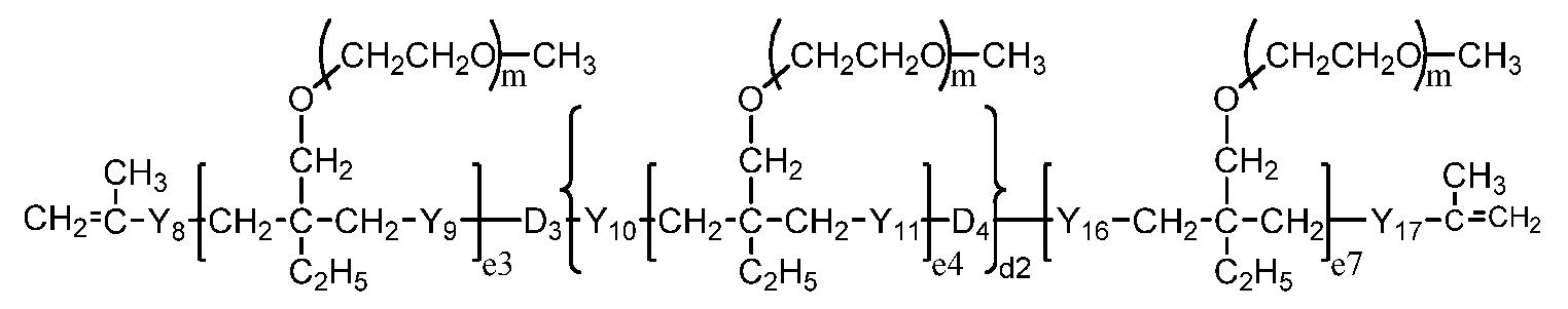 Figure 112013039208213-pct00020