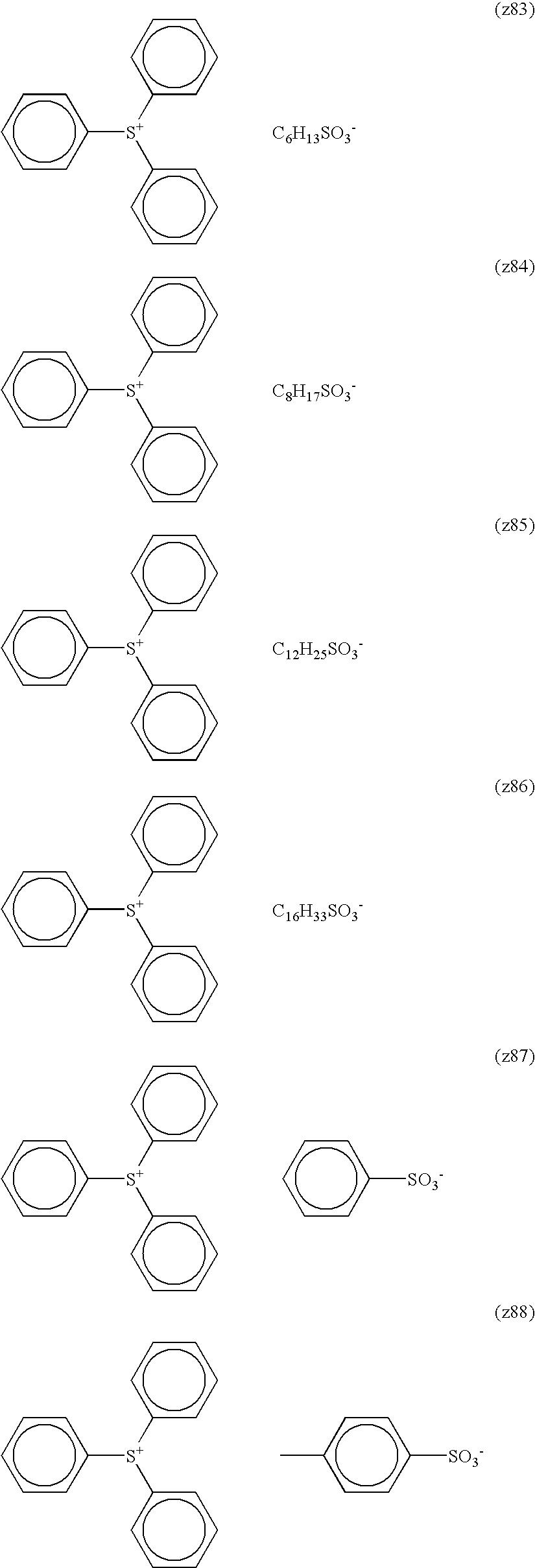 Figure US20100183975A1-20100722-C00231