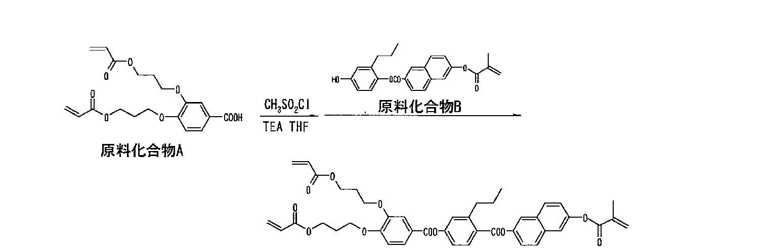 Figure CN102575167AD00315