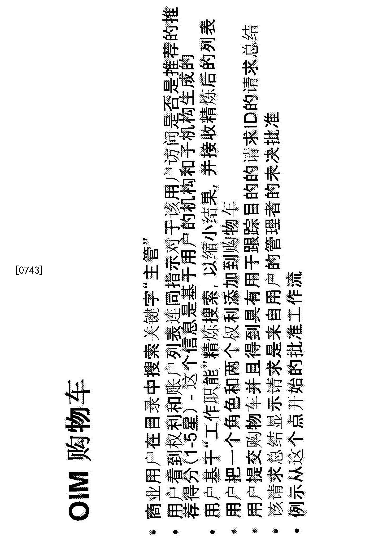 Figure CN104255007BD01181