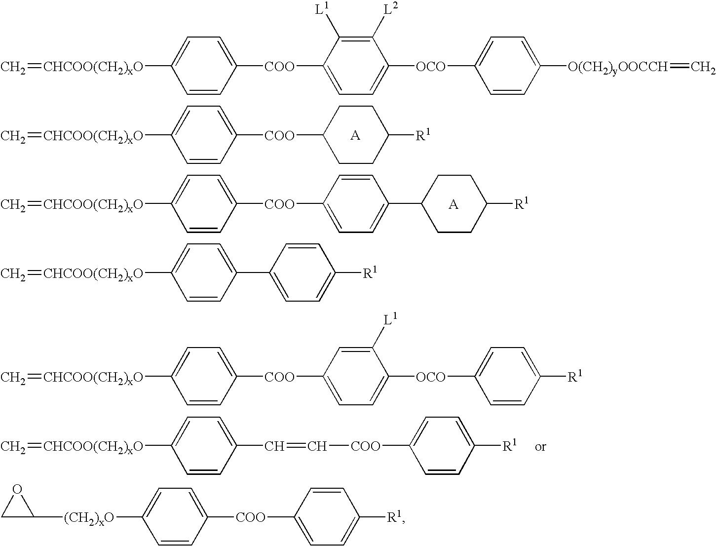 Figure US06899929-20050531-C00014