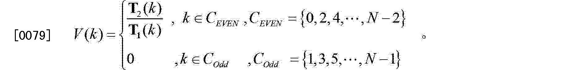 Figure CN102882670AD00082