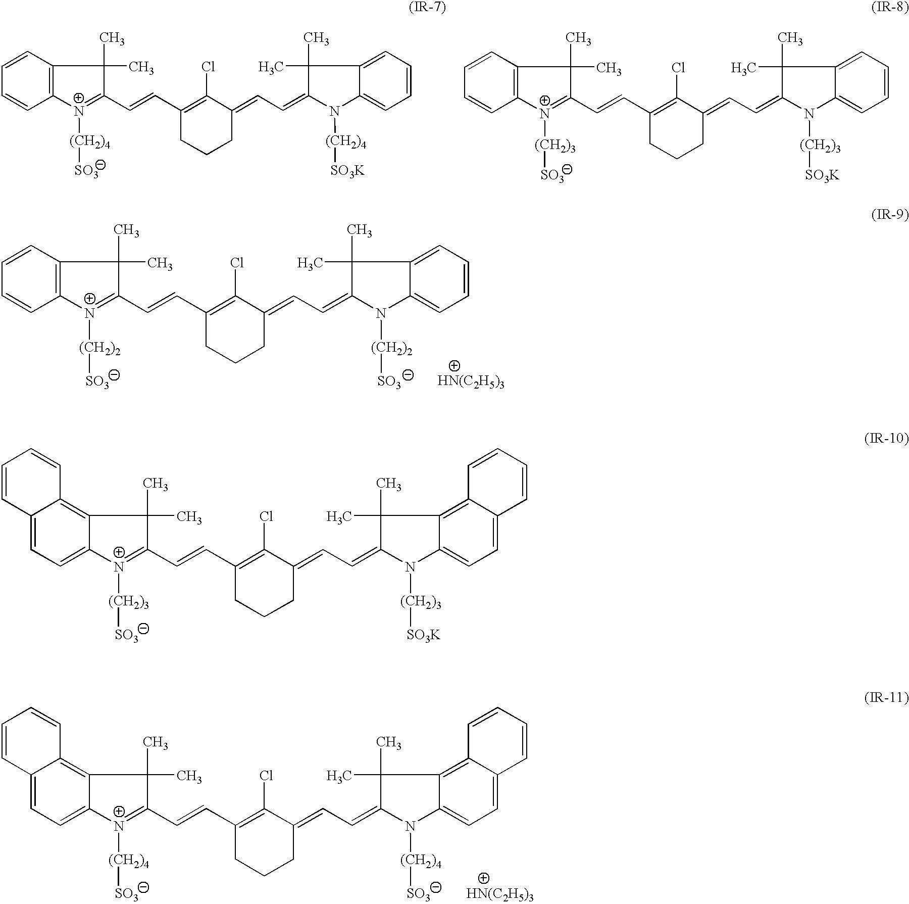Figure US06890700-20050510-C00014