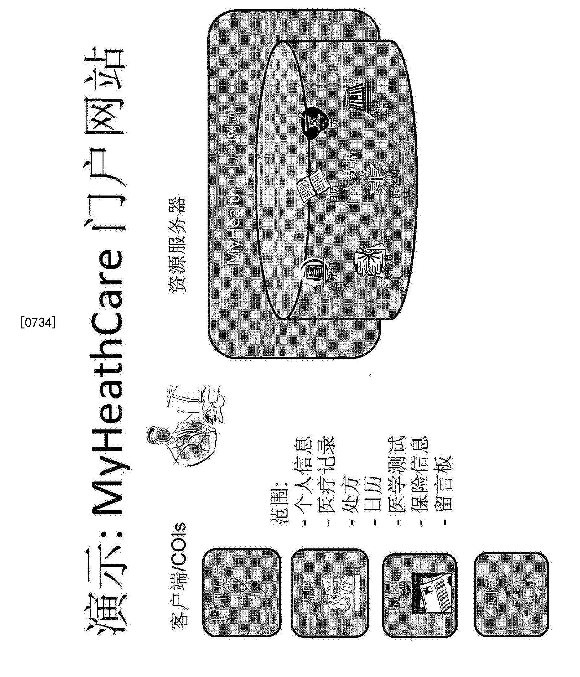 Figure CN104255007BD01101