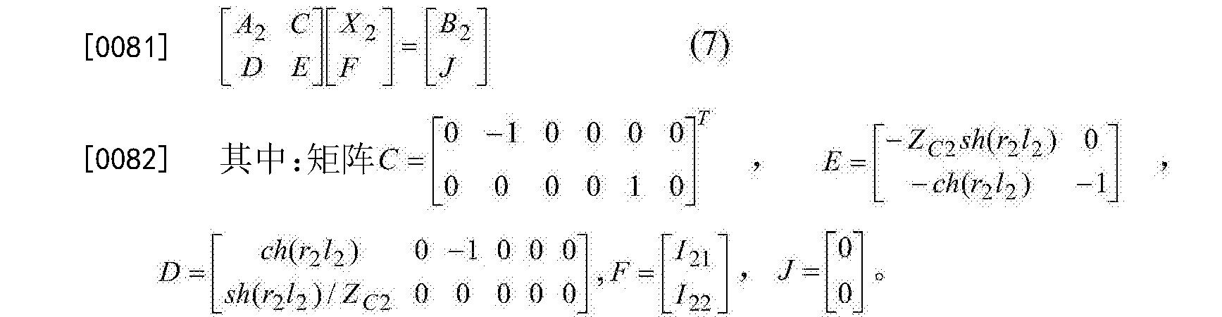 Figure CN105915303BD00125
