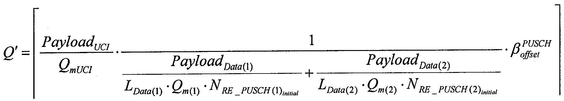 Figure 112011500964112-pat00021
