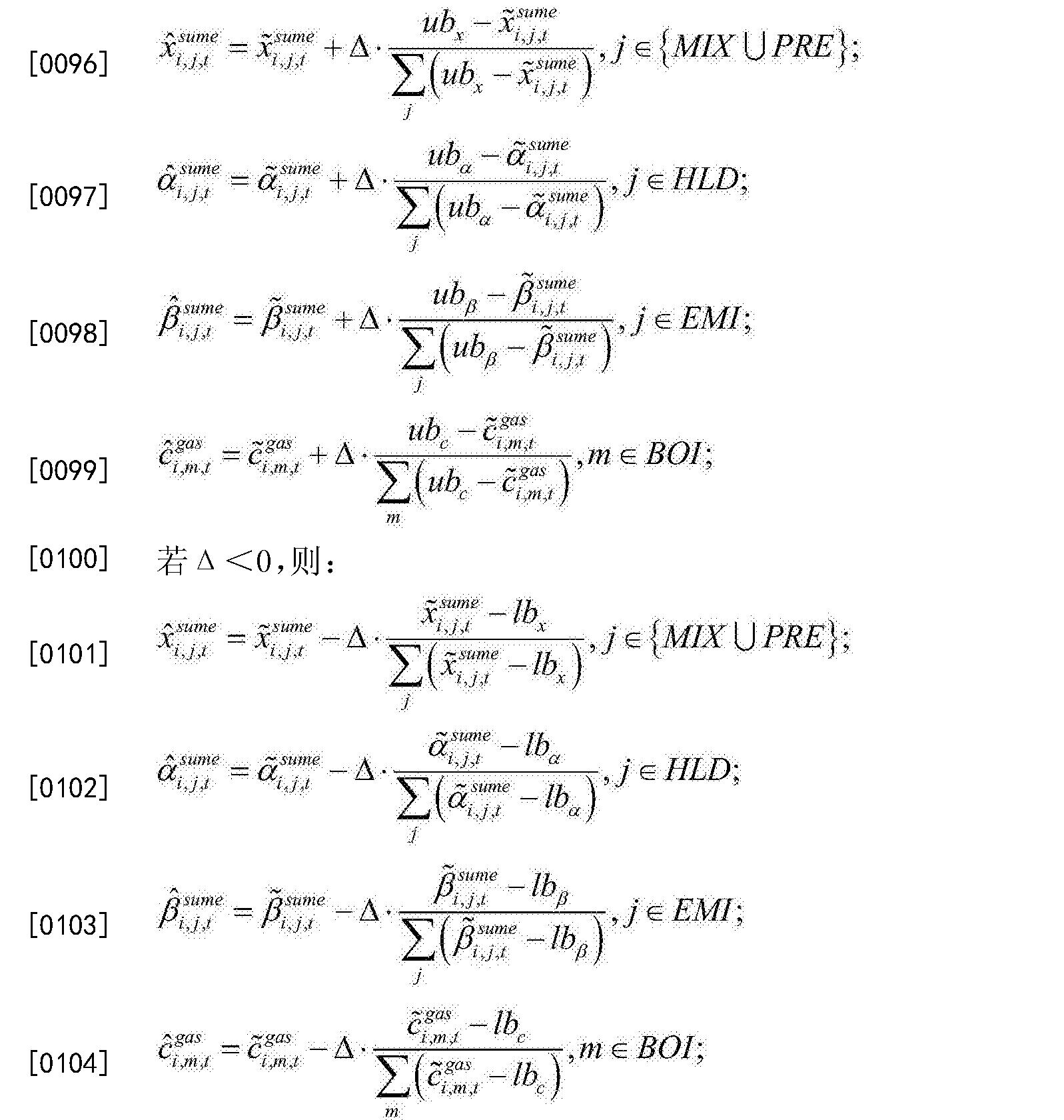 Figure CN104268789BD00131
