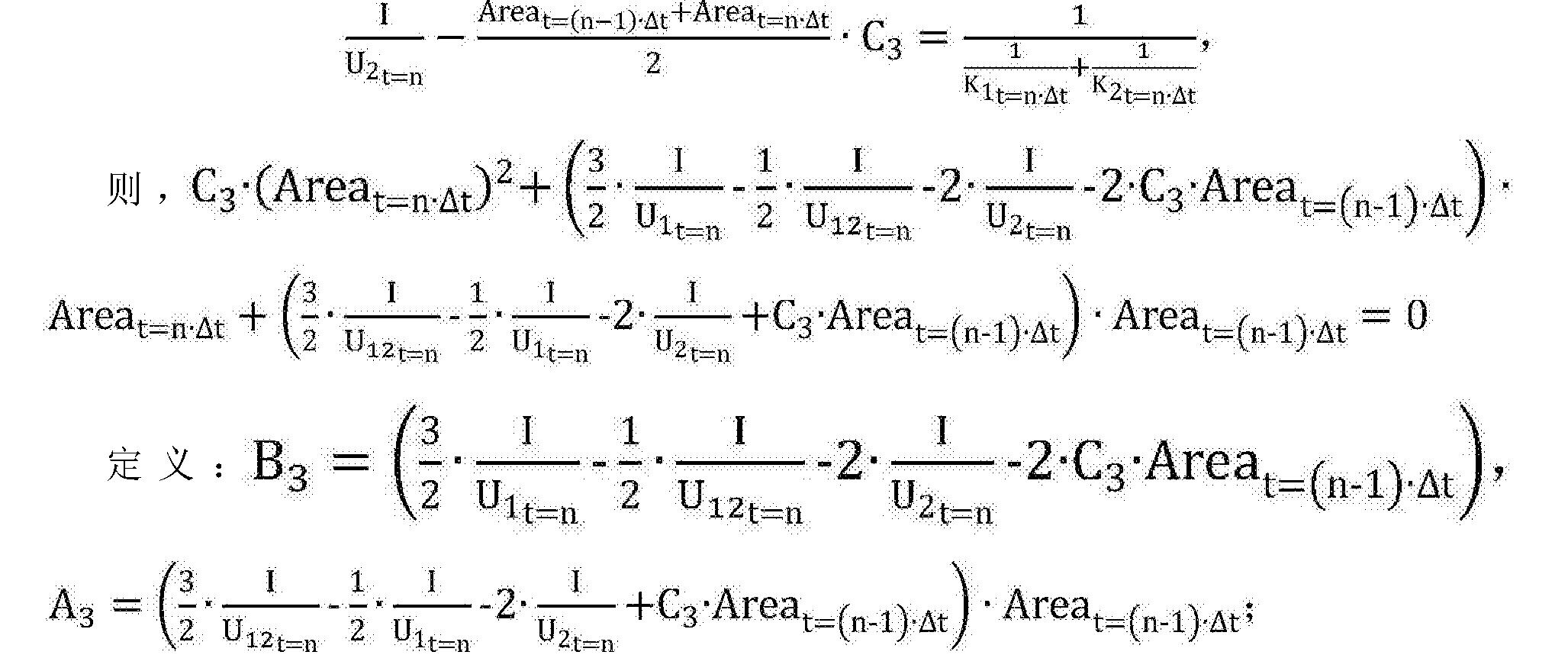 Figure CN105078425BC00041