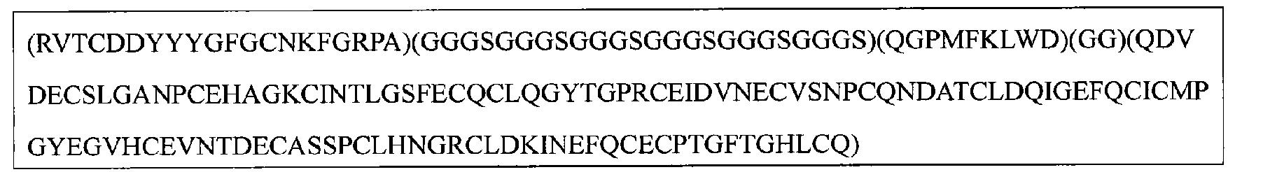Figure CN102481341BD00512
