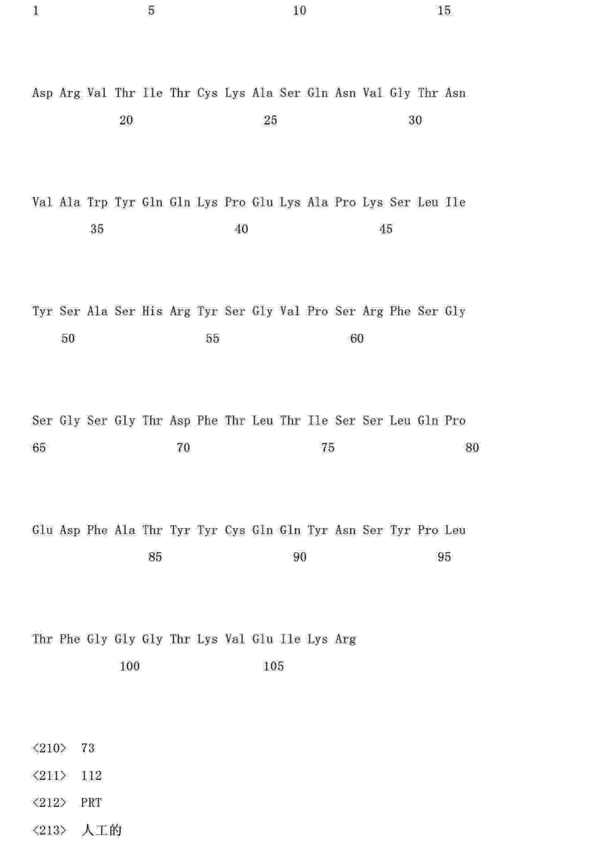 Figure CN103145837AD01851