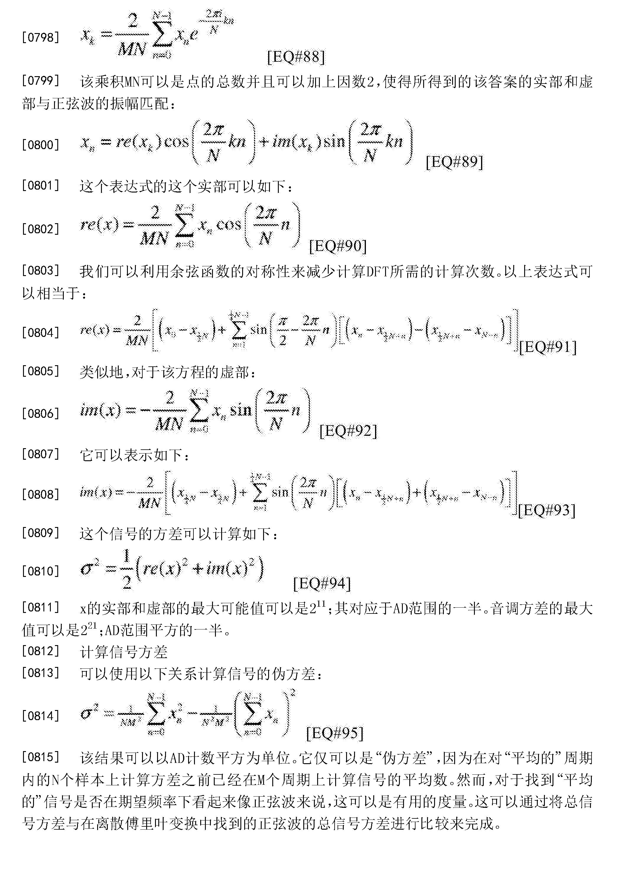 Figure CN106376233AD00651