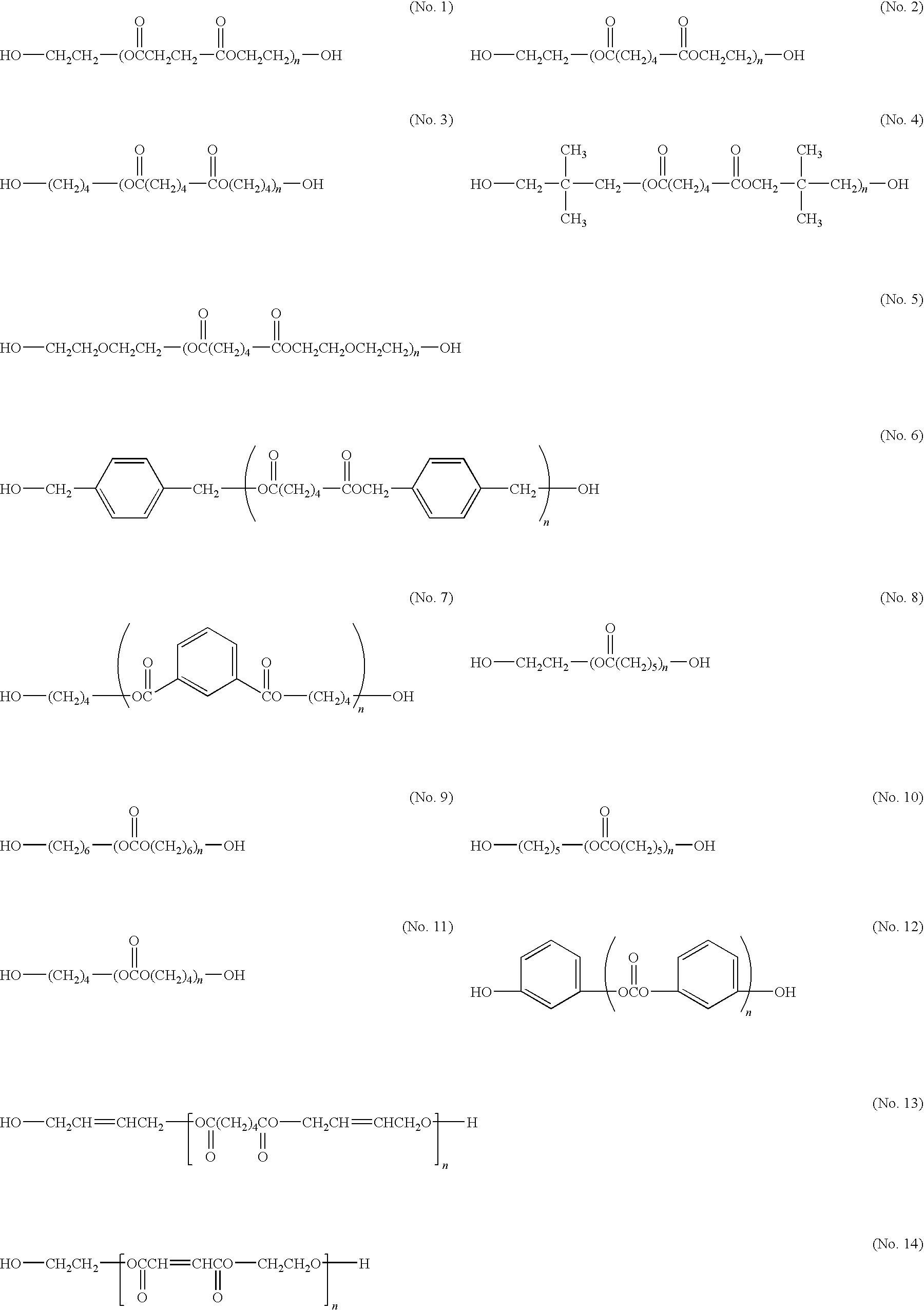 Figure US20090246653A1-20091001-C00011