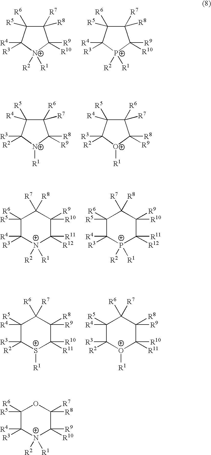 Figure US20100173195A1-20100708-C00007