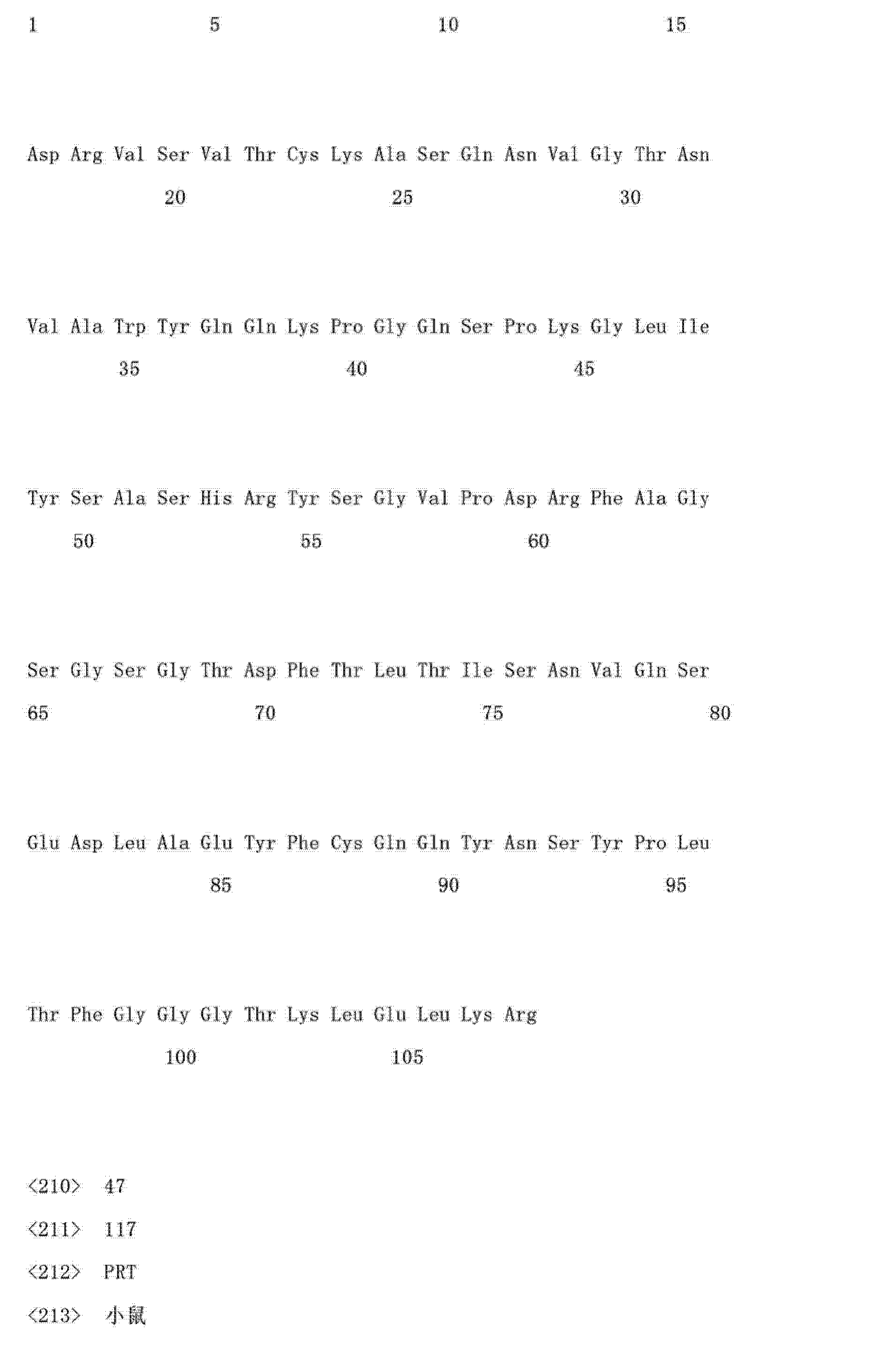 Figure CN103145837AD01451