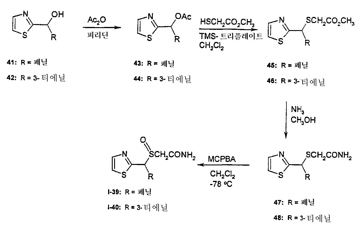 Figure 112002037774251-pct00086