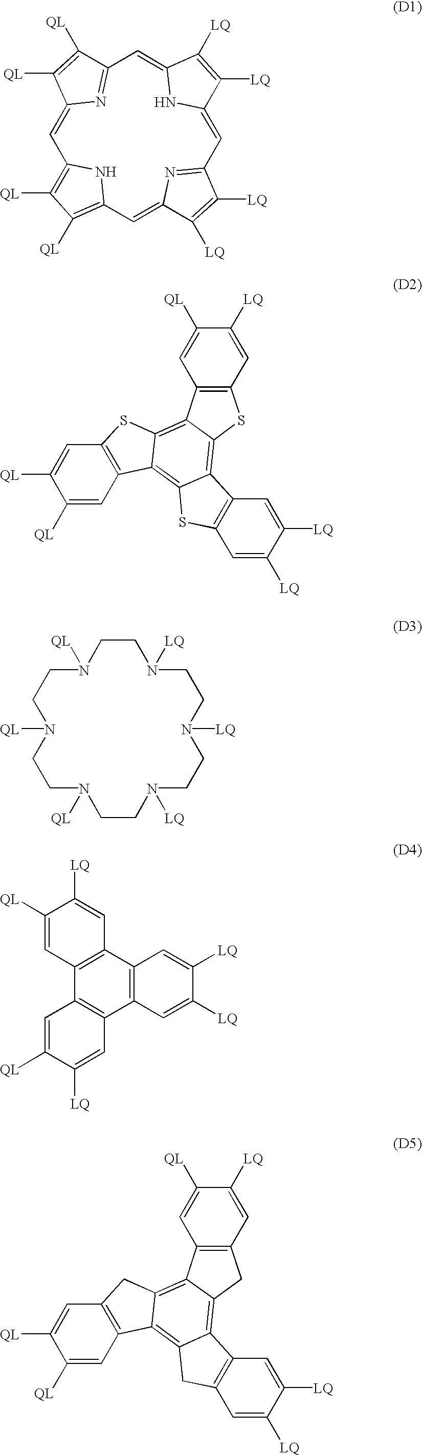 Figure US06630973-20031007-C00022