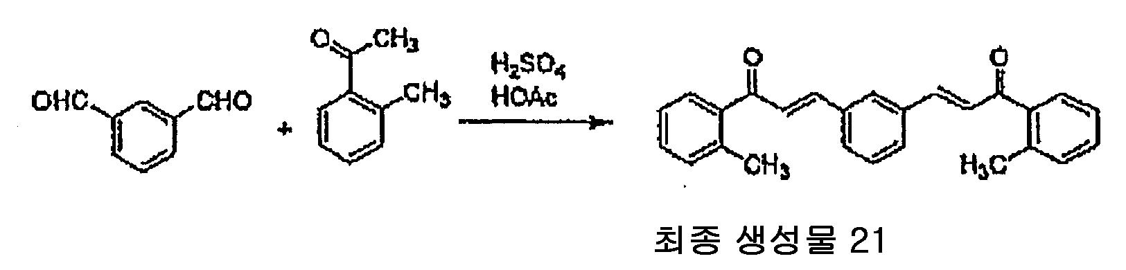 Figure 112010002231902-pat00116