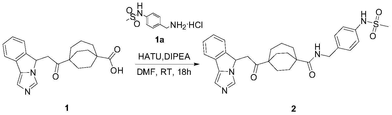 Figure PCTCN2017084604-appb-000135
