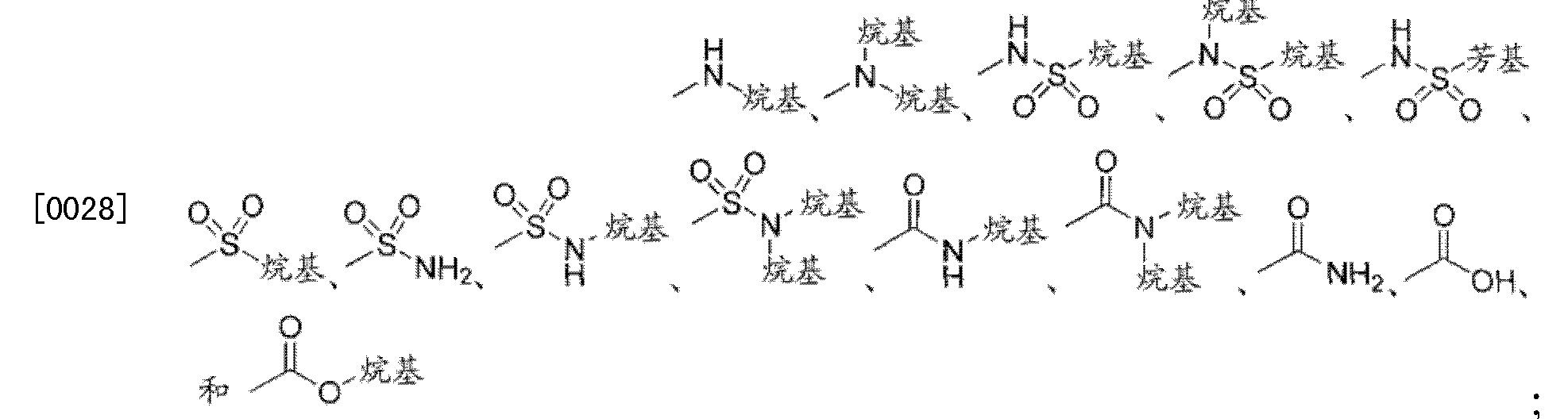 Figure CN102448458BD00061