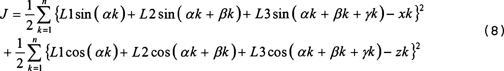 Figure DE112014000091B4_0004