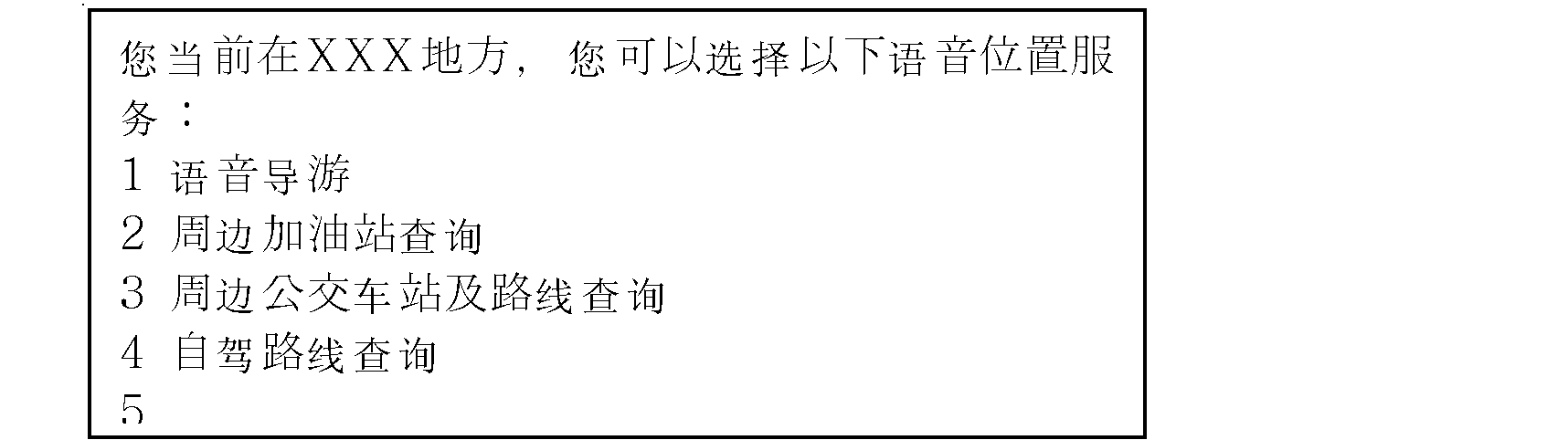 Figure CN101394617BD00151