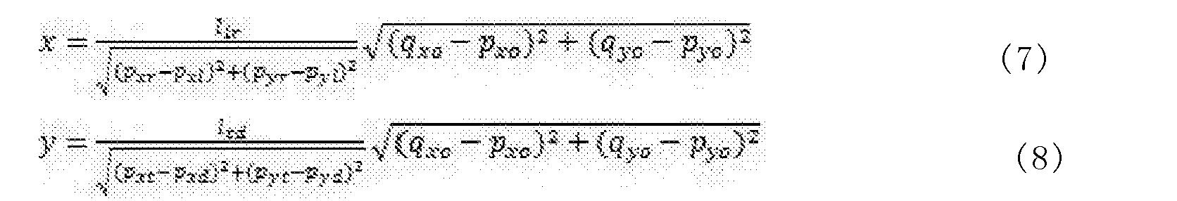 Figure CN104988928BC00032