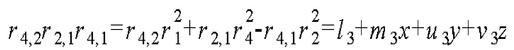 Figure 112007062753914-pat00011