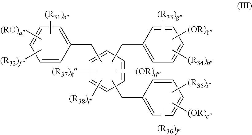 Figure US08206887-20120626-C00033