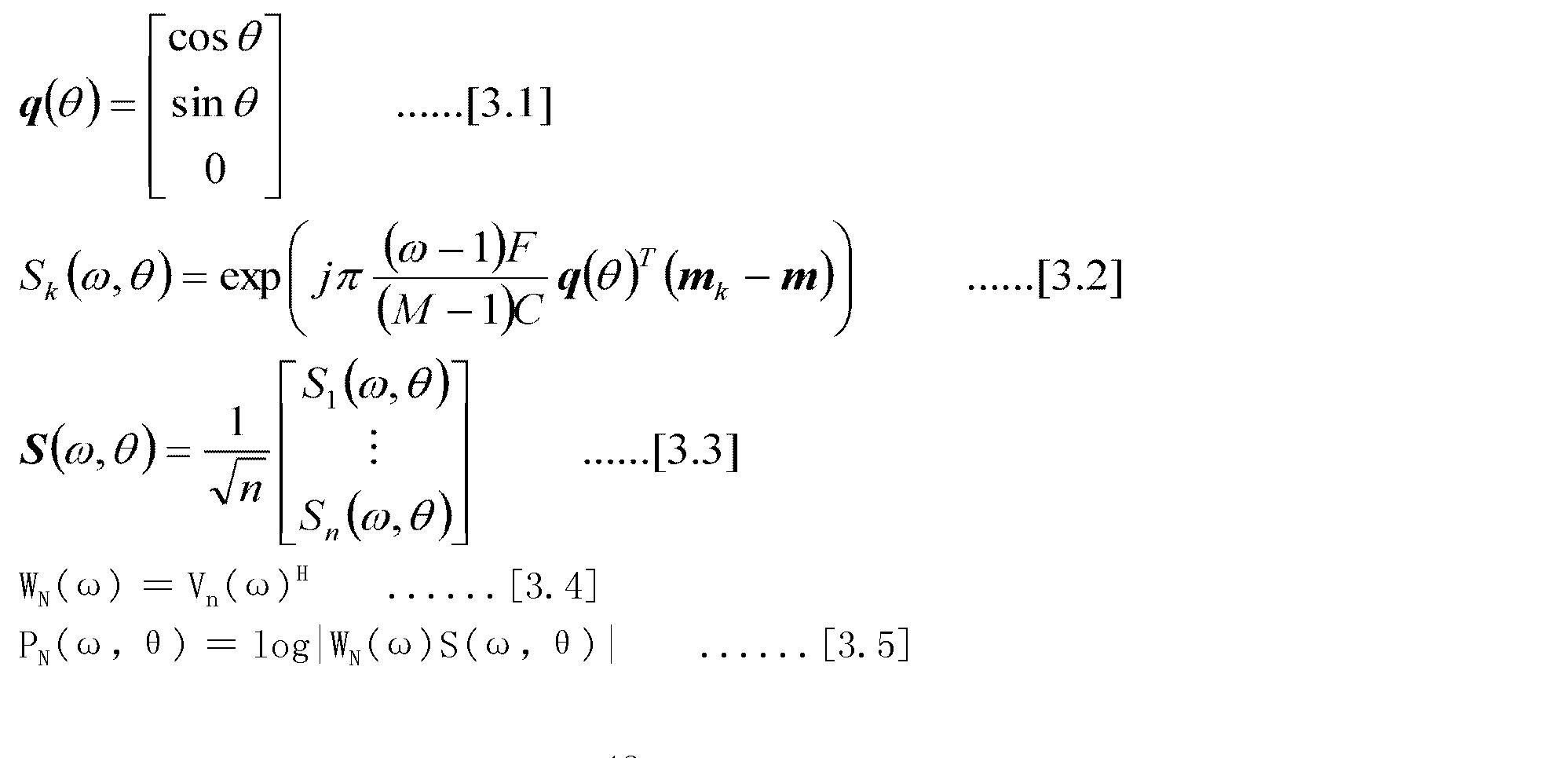 Figure CN102610227AD00181