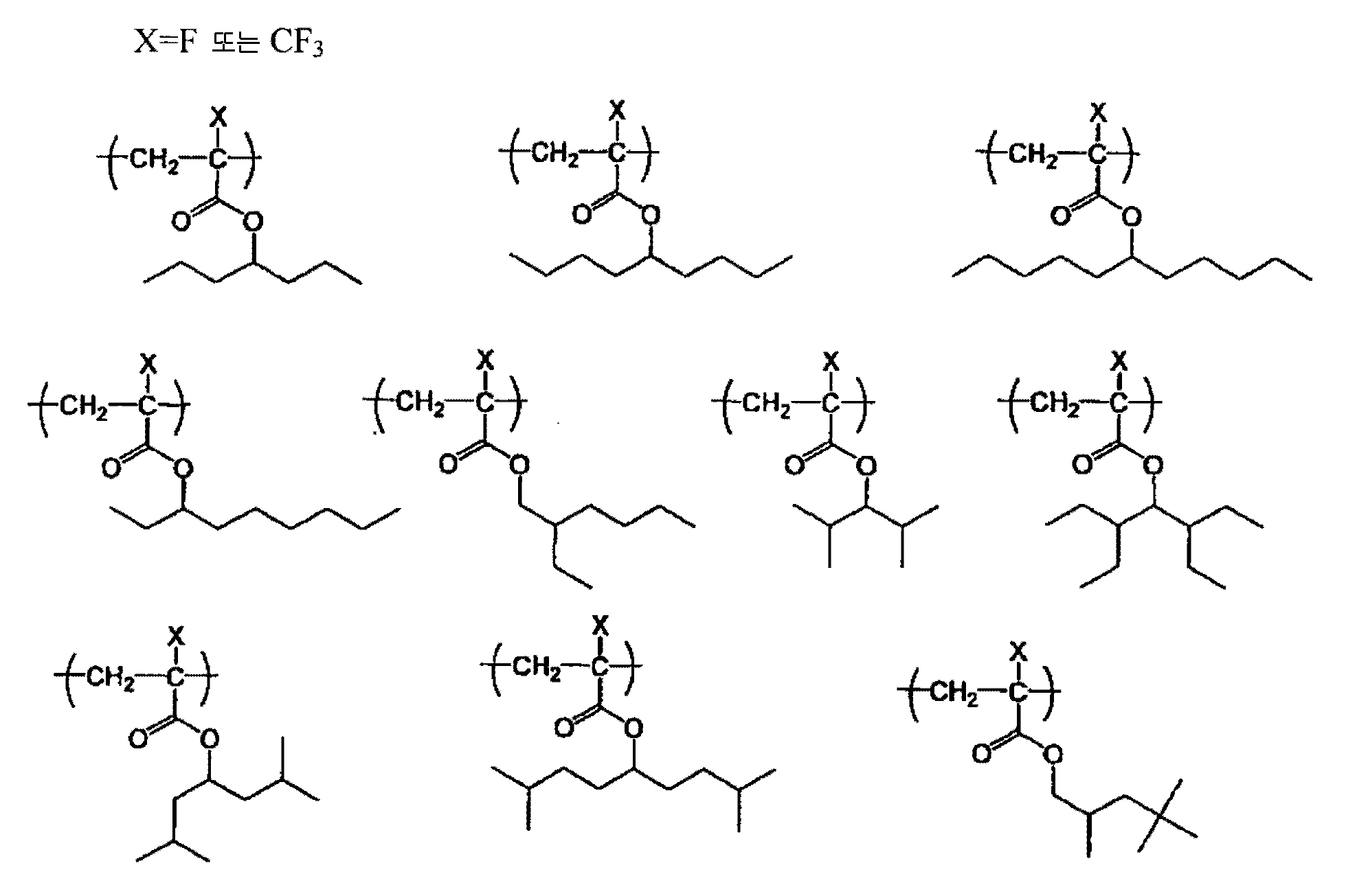 Figure 112011039817284-pct00081
