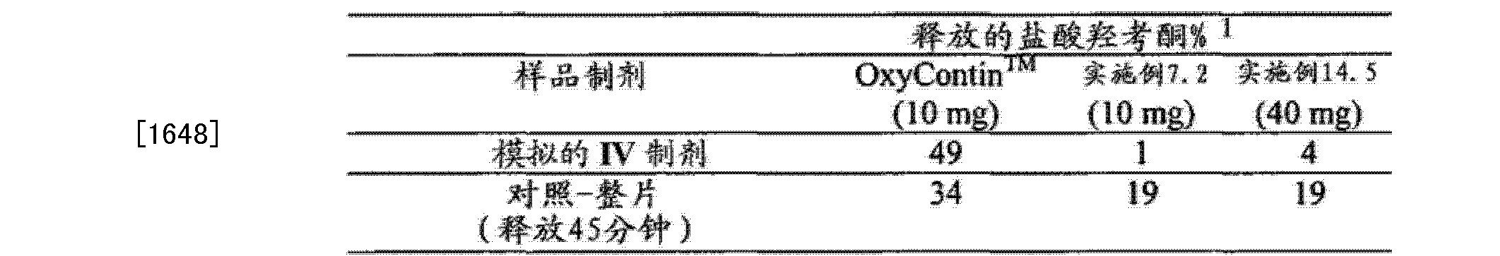 Figure CN102657630BD01542