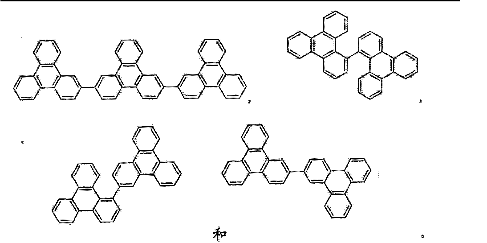 Figure CN103746080AD00241