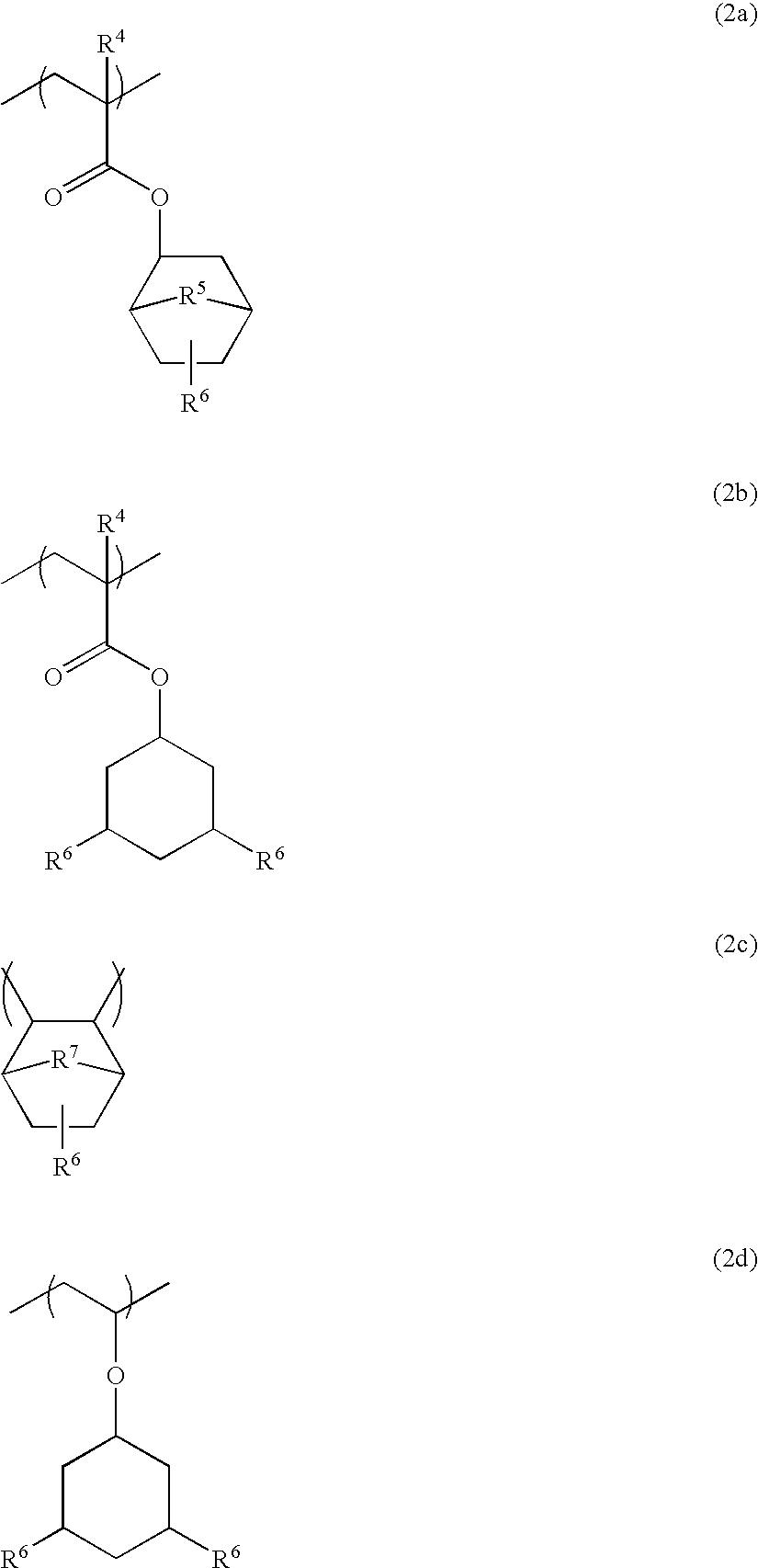 Figure US07067231-20060627-C00030